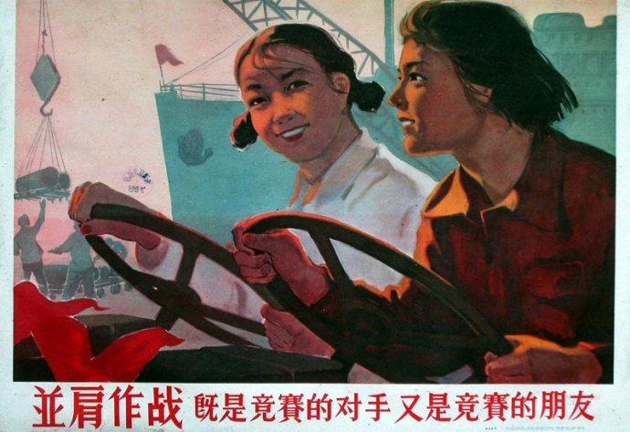中老年人_五、六十年代的宣传画勾起多少老年人的回忆 - 中老年人流行 ...