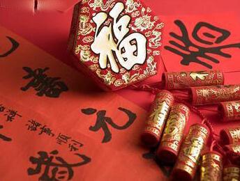 金霞网恭祝全国中老年朋友羊年大吉